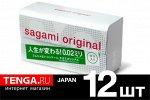 SAGAMI Original 0.02 Презервативы полиуретановые. 12 шт.