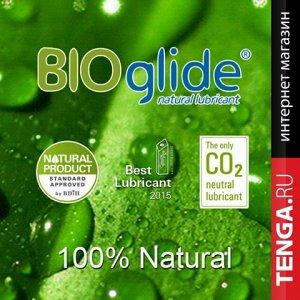 BIOglide 150 мл, 100% натуральная смазка
