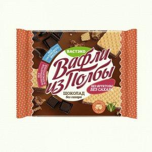 Вафли из Полбы Шоколад, 45гр