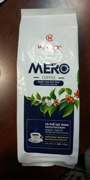 Кофе для кофе-машин