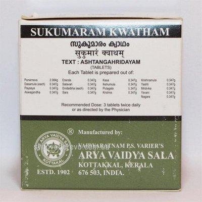 Himalaya и др. бады из Индии! Косметика   — Бады Arya Vaidya Sala — БАД