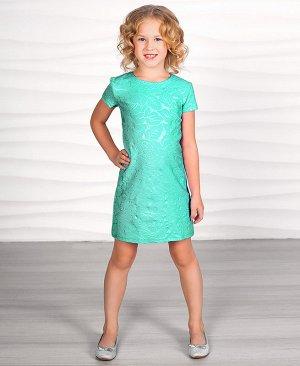 Бирюзовое платье для девочки 81009-ДЛН19
