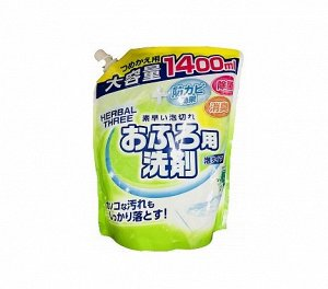 Пенящееся чистящее средство для ванной с антибактериальным эффектом (с цветочнотравяным ароматом, для флаконов с распылителем)