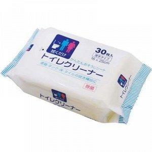 Влажные салфетки (с антибактериальным эффектом для уборки в туалете)  30 шт