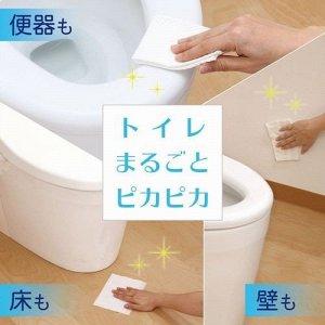 Влажные салфетки (водорастворимые, с антибактериальным эффектом для уборки в туалете, аромат лимона)  30 шт*2 уп