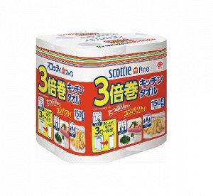 Бумажные полотенца для кухни повышенной плотности (150 листов в рулоне) х 4 рулона