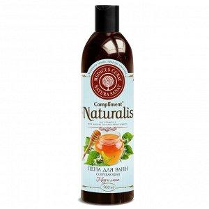 Compliment Naturalis пена д/ванн Согревающая Мед Липа /500