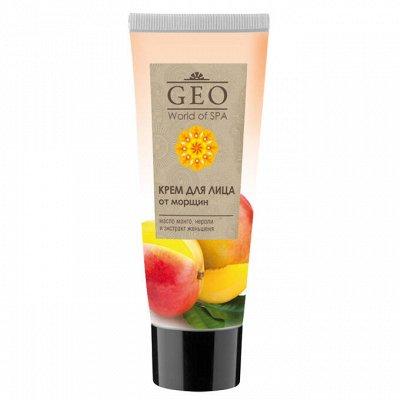 Европейское качество косметики по доступной цене — GEO Крем для лица, рук и ногтей. — Для лица
