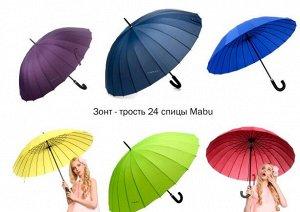 Зонт mabu TM (24 спицы)
