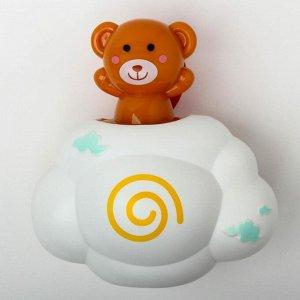 Игрушка для купания «Мишка на облачке», с брызгалкой