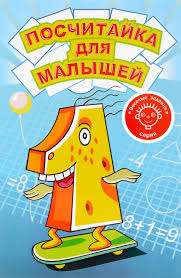 """Уцененные журналы и книги. Всегда низкие цены - 33 !!! — Книги для детей """"Питер"""" — Детская литература"""