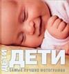 Издательство АСТ-19 Миллионы книг для лучшей жизни — Уценка — Нехудожественная литература