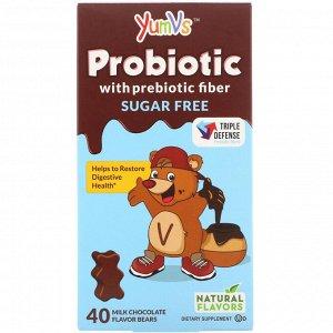 YumV&#x27 - s, Пробиотик с пребиотической клетчаткой, молочный шоколад, без сахара, 40 мишек
