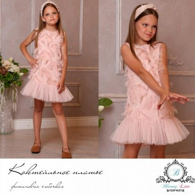 №129 -✦Bloomy-line✦ детская мода для маленьких модниц.Лето — Нарядная одежда — Платья