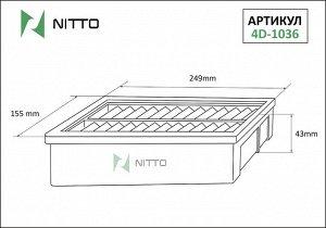 Фильтр воздушный Nitto 4D-1036