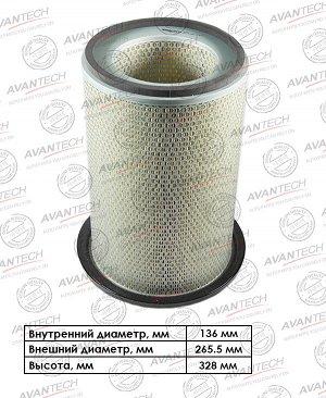 Фильтр воздушный Avantech AF0262