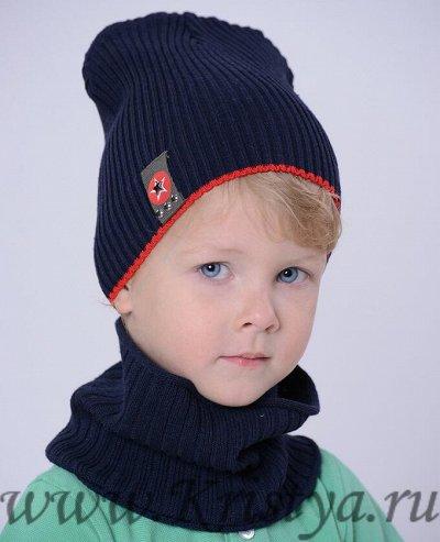 😍Огромный выбор чулок, колготок, носков м/ж. Акция - 70% ! — Польские шапки + Миалт — Шапки