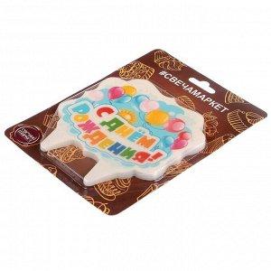 """Свеча для торта облако """"С Днём Рождения"""" разноцветная надпись"""
