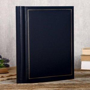 """Фотоальбом Fotografia магнитный, 30 листов, 23х28 см, """"Классика"""" синий"""