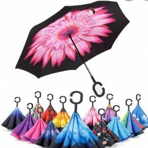ВС Умный зонт
