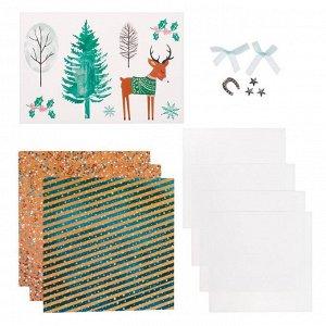 Домик новогодний «Сказочный лес», набор для создания, 30 ? 30 см