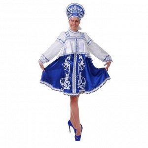 Русский женский костюм, платье с отлетной кокеткой, кокошник, цвет синий, р-р 48, рост 172 см