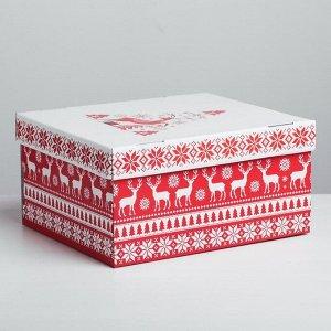 Складная коробка «Скандинавия», 31,2 ? 25,6 ? 16,1 см