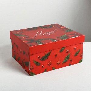 Складная коробка Magic time, 31,2 ? 25,6 ? 16,1 см
