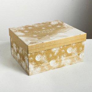 Складная коробка «Зимняя сказка», 31,2 ? 25,6 ? 16,1 см