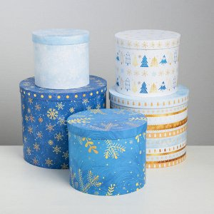 Набор подарочных коробок 5 в 1 «Чудесные снежинки», 13 ? 14?19.5 ? 20 см