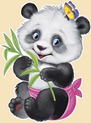 29.214.00 Плакат Панда...