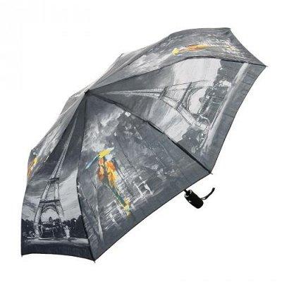 Россини-большой выбор палантинов, платков, шапок, ремней!    — Зонты — Зонты и дождевики
