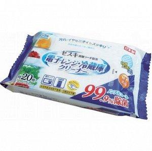 Влажные салфетки для микроволновых печей и холодильников 20 шт