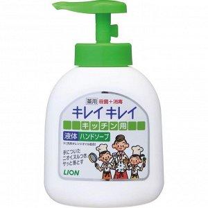 """Кухонное мыло для рук  """"KireiKirei"""" с антибактериальным эффектом и маслом апельсина (помпа) 250 мл / 24"""