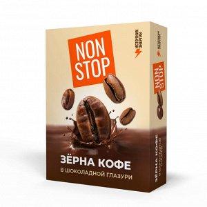 Зерна кофе в шоколадной глазури Non Stop 25 гр.