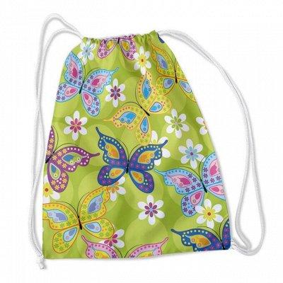 Фотошторы (52).Огромный выбор на любой вкус и цвет. — Сумка-рюкзак ,большой выбор — Сумки и рюкзаки