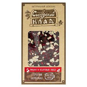 Шоколад горький Мини версия Сибирский клад Вишня и жмыхом кедрового ореха, 30 гр.