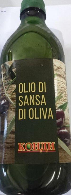 Масло оливковое рафинированное Санса