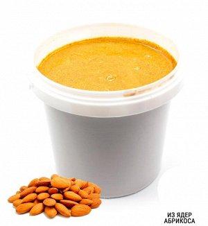 Урбеч из ядер абрикоса 1 кг.