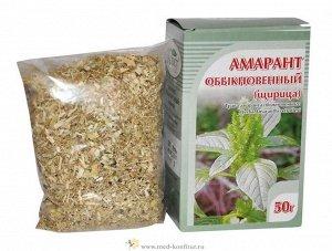 Амарант обыкновенный (ширица) трава 50 гр