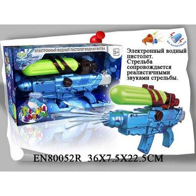 Море-133. Велосипеды, ролики, скейтборды, самокаты — Водяное оружие — Игровое оружие
