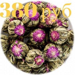 Чай связанный со сливочным вкусом