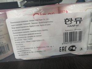 Туалетная бумага HANPAI  4х слойная, 10 рулонов