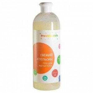 Гель для мытья полов Свежий Апельсин