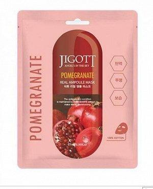 JIGOTT Pomegranate Real Ampoule Mask Ампульная Маска с экстрактом Граната 27 мг