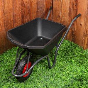 Тачка садово-строительная одноколесная 115л/150кг, пневмоколесо, корыто пластик, черный