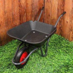 Тачка садово-строительная одноколесная 95л/150кг, пневмоколесо, корыто пластик, черный
