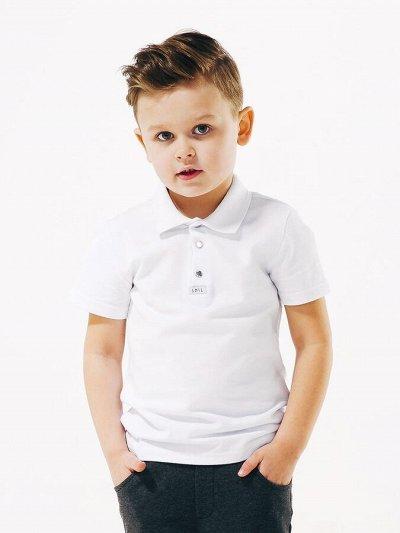 🍉МУЛЬТИ🍎ДЕТСКИЙ ПРИСТРОЙ! Любимые бренды в наличии!  — Школа  мальчики  — Одежда для мальчиков