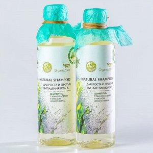 Шампунь + бальзам  с АНА-кислотами Для роста и против выпадения волос