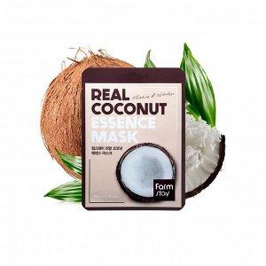FarmStay Real Coconut Essence Mask Тканевая маска для лица с экстрактом кокоса 23 мл